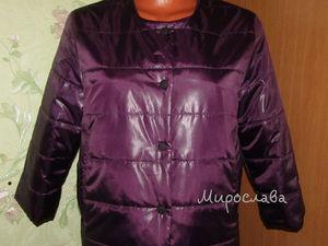 Как пробить кнопки на куртке: пошаговое описание процесса. Ярмарка Мастеров - ручная работа, handmade.