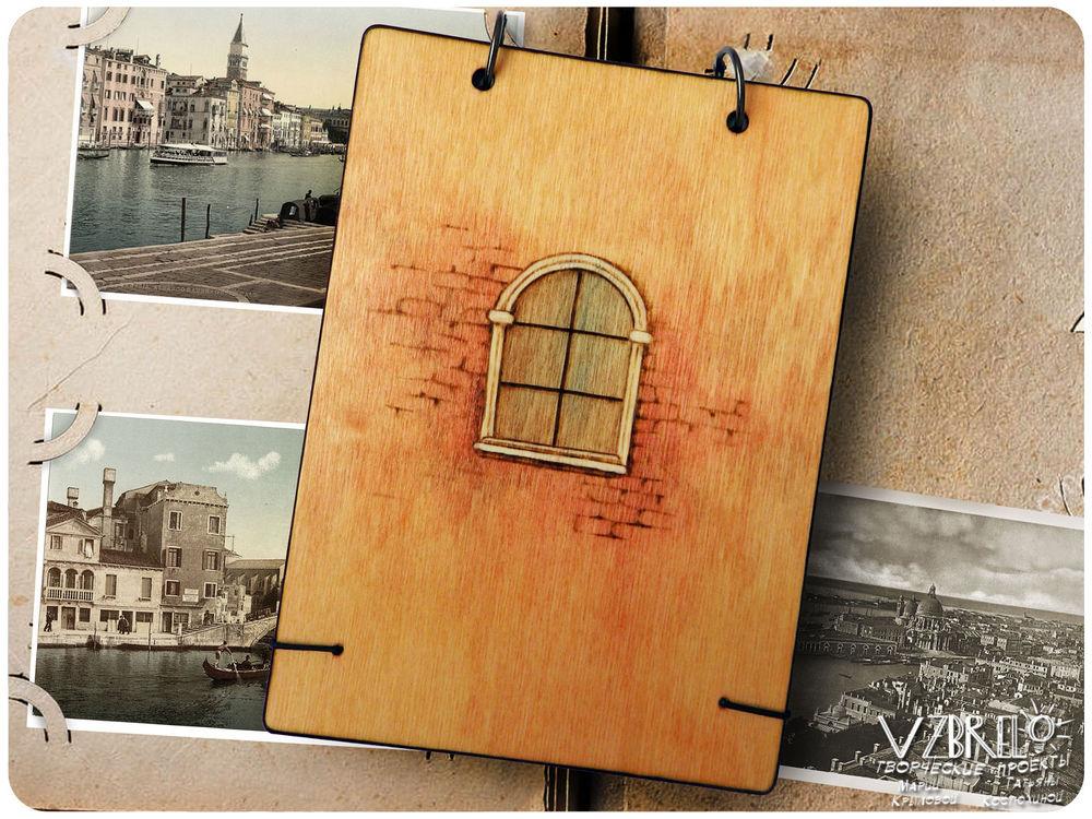 скетчбук, венеция, пирография