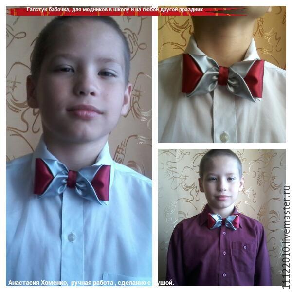 мастер класс галстук