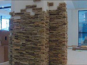 Отделка стен диким камнем.   Ярмарка Мастеров - ручная работа, handmade