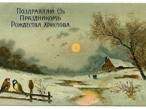 С Рождеством Христовым!!!. Ярмарка Мастеров - ручная работа, handmade.