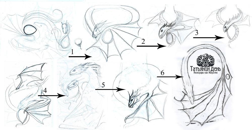 колье дракон