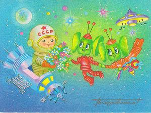 12 апреля день космонавтики | Ярмарка Мастеров - ручная работа, handmade