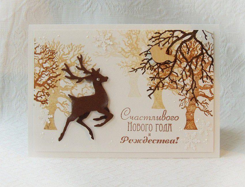 открытки ручной работы, штампинг