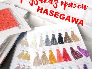 Осенний предзаказ пряжи Hasegawa. Ярмарка Мастеров - ручная работа, handmade.