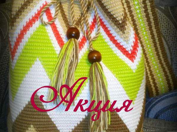 Акция!!! Скоро Лето))) Колумбийская мочила   Ярмарка Мастеров - ручная работа, handmade