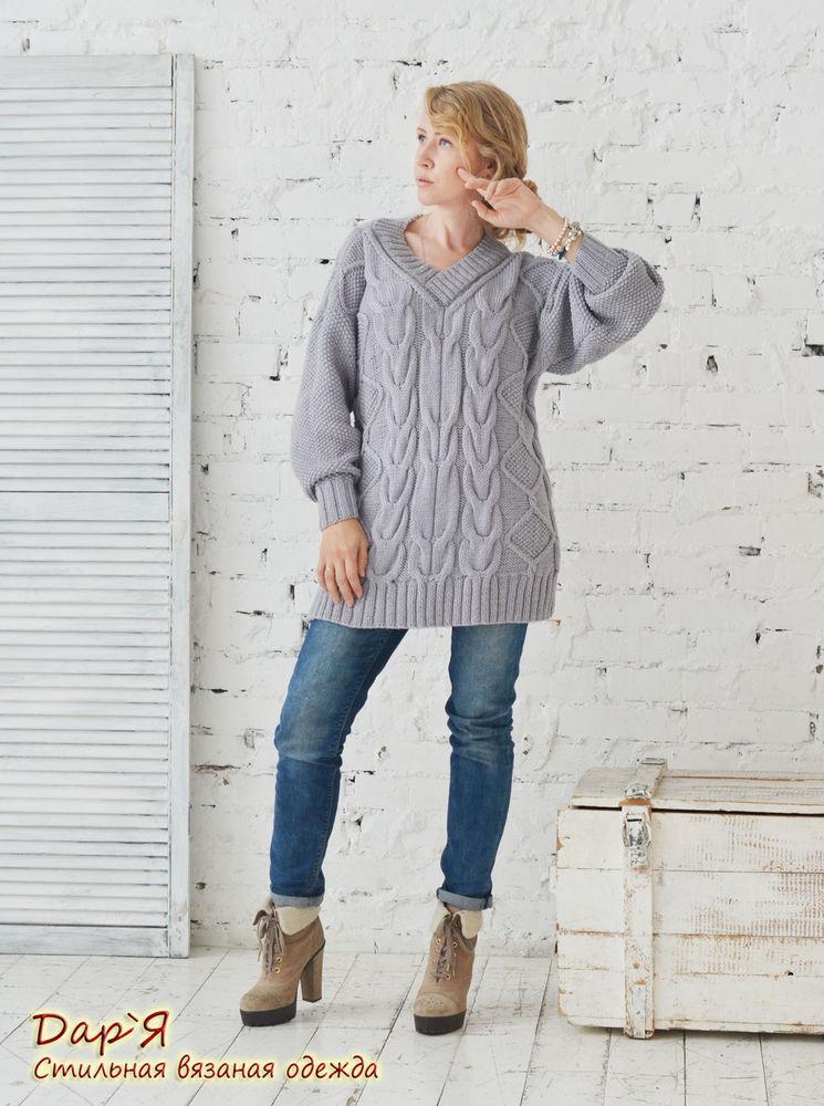свитер со скидкой