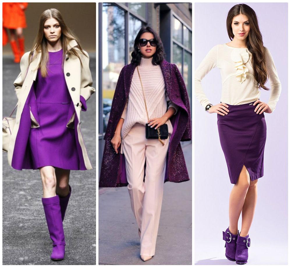 с каким цветом сочетается лиловый цвет в одежде фото