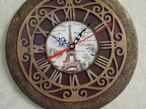 Мини Аукцион на часы