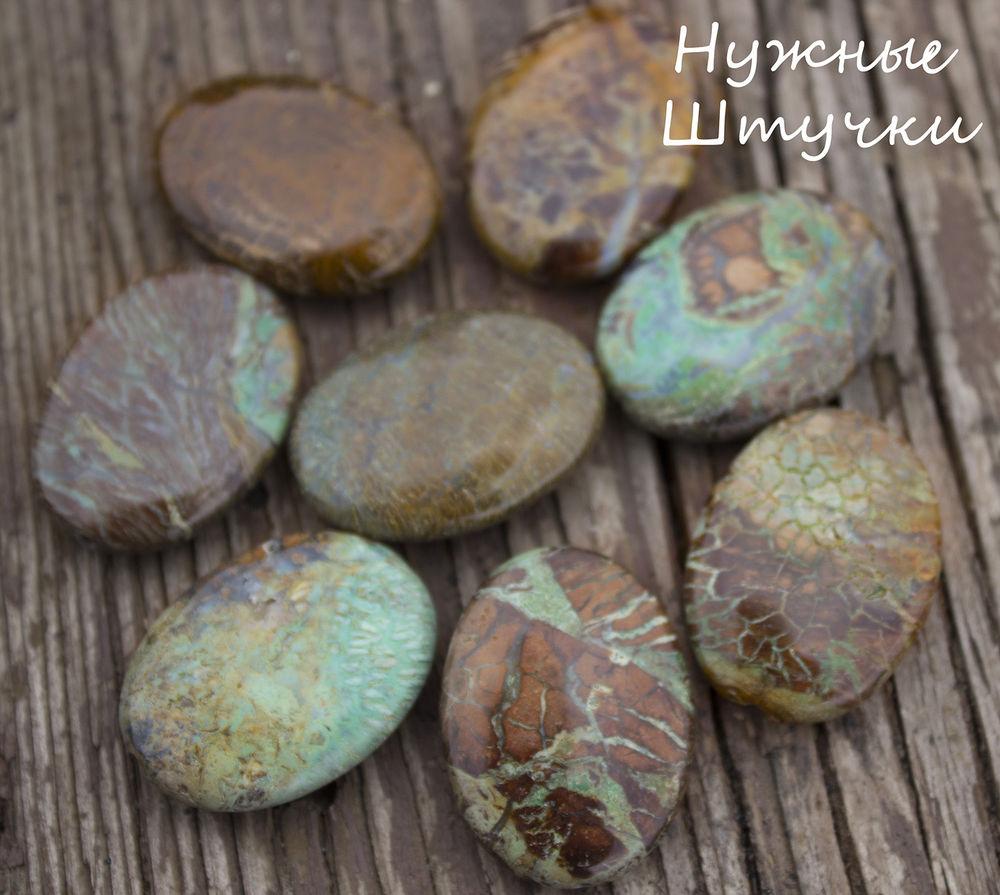 Новинки магазина: кабошоны, бусины, камни..., фото № 10