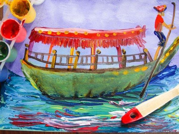 Рисуем гуашью индийскую лодку. Видеоурок для детей | Ярмарка Мастеров - ручная работа, handmade
