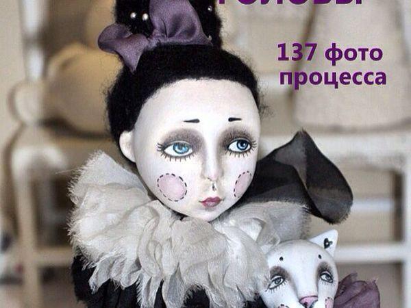 Фото-мастер-класс по лепке кукольной головки! | Ярмарка Мастеров - ручная работа, handmade