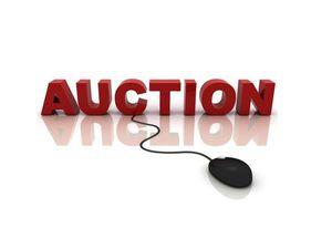 Совместный аукцион