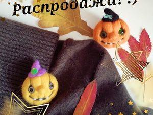 Тыква брошка Хеллоуин всего за 100 р!. Ярмарка Мастеров - ручная работа, handmade.
