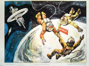 Космос на советских открытках. Ярмарка Мастеров - ручная работа, handmade.