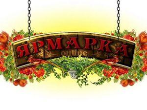 Ярмарка Карусель 6-8 апреля!   Ярмарка Мастеров - ручная работа, handmade