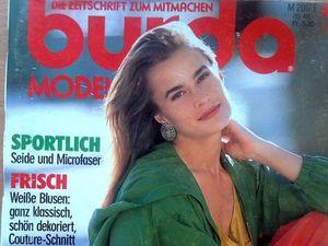 Burda Moden № 4/1991. Фото моделей. Ярмарка Мастеров - ручная работа, handmade.