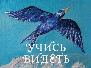 Творческие книги для творческих людей:). Ярмарка Мастеров - ручная работа, handmade.