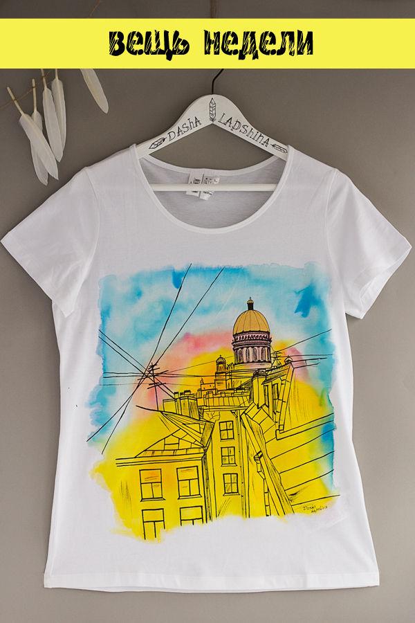 распродажа, футболка с петербургом, ручная роспись, роспись одежды