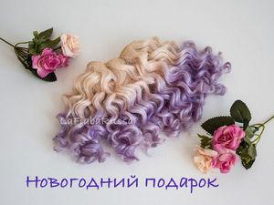 Розыгрыш Подарка от магазина LaFiabaRussa - волосы для куклы. Итоги 27 янв., в 13.00   Ярмарка Мастеров - ручная работа, handmade