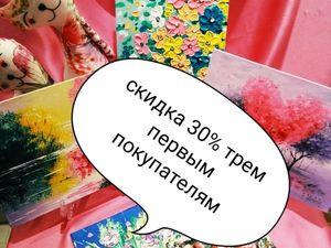 НОВИНКА дизайнерские открытки. Ярмарка Мастеров - ручная работа, handmade.
