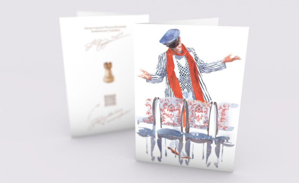 открытки для любимых, открытки для мужчин