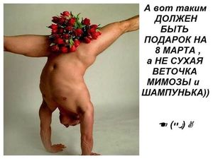 8 Марта !!!!!!!!!!!!!!!!!!!!!!!!!!!!!!!. Ярмарка Мастеров - ручная работа, handmade.