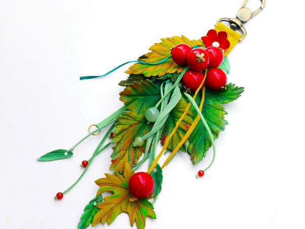 Делаем осеннюю подвеску-брелок для сумки   Ярмарка Мастеров - ручная работа, handmade