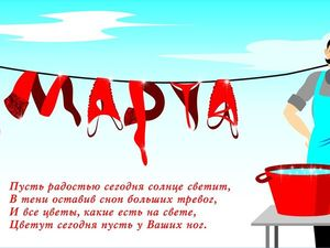 Сегодня день Восьмое марта!. Ярмарка Мастеров - ручная работа, handmade.