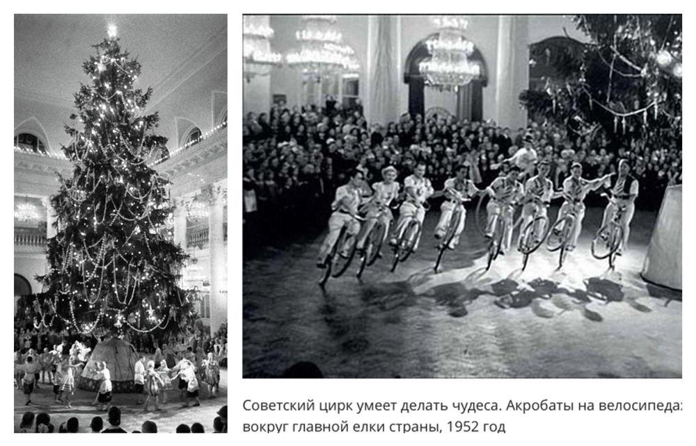 Когда-то, в волшебных московских декабрях, фото № 28