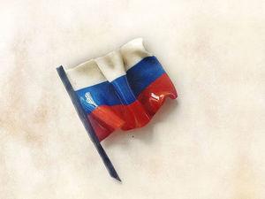 Флаг России из полимерной глины. Брошь — Флаг России. Ярмарка Мастеров - ручная работа, handmade.