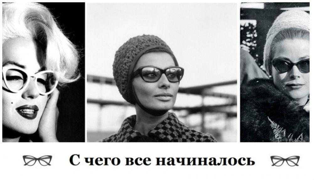 очки, стиль, голливуд, фешн