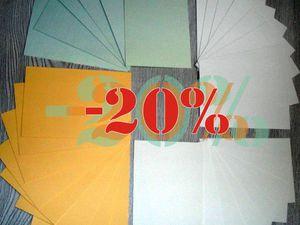 Скидки на Дизайнерский Картон-бумагу-кальку | Ярмарка Мастеров - ручная работа, handmade
