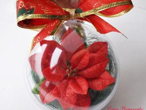Аукцион с 0 на новогодние подарки! | Ярмарка Мастеров - ручная работа, handmade