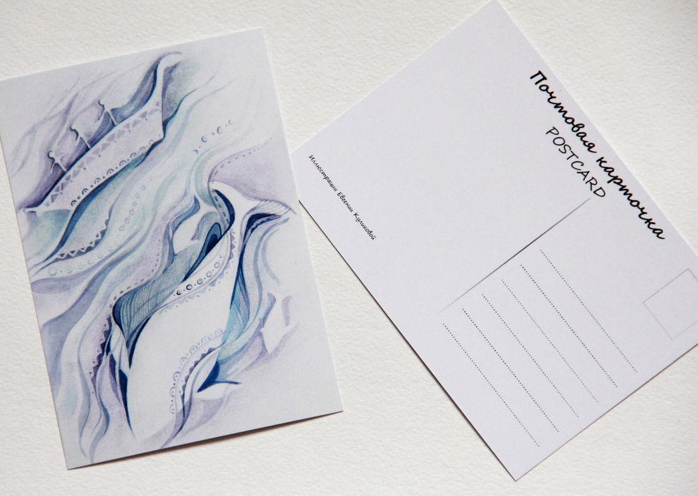 открытка, ладья