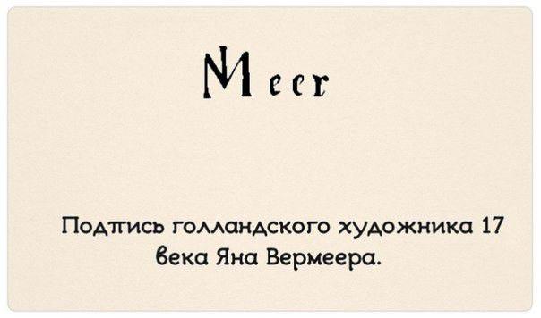 автографы писателей
