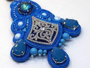 Летняя скидка на синее и голубое. Ярмарка Мастеров - ручная работа, handmade.