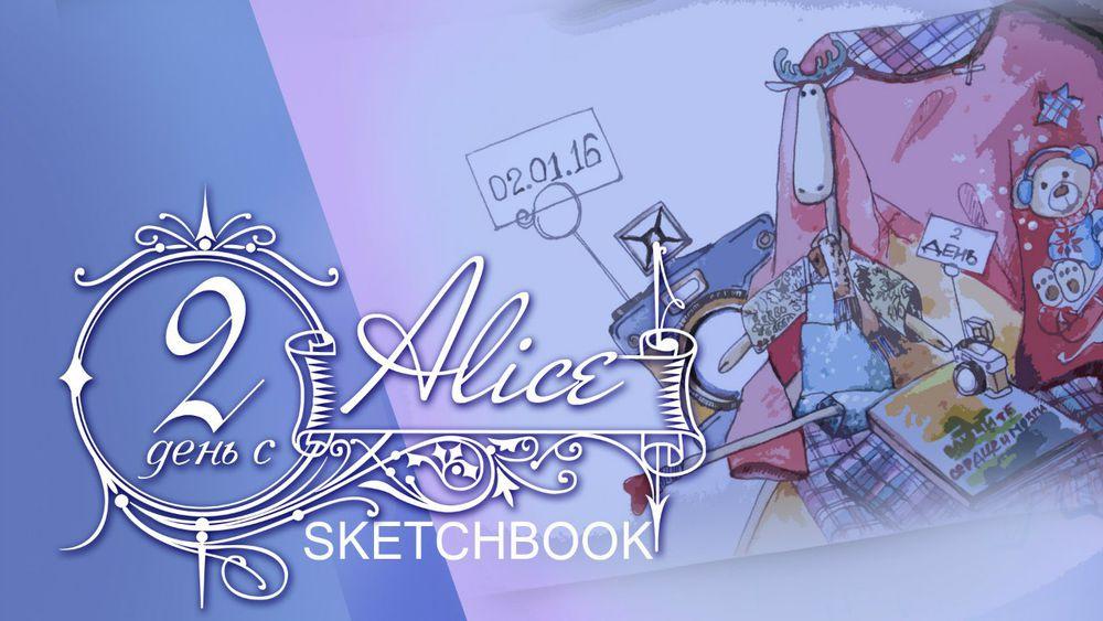 sketchbook, alice wood