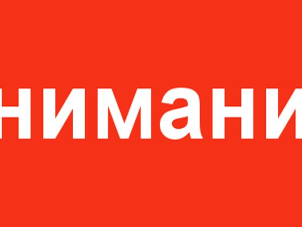 Новости акции!!! | Ярмарка Мастеров - ручная работа, handmade