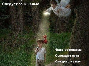 7.1.2018. Ярмарка Мастеров - ручная работа, handmade.