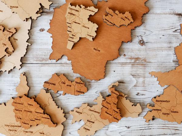 Я уже упаковал вашу карту России пазл! Скидка — 10% | Ярмарка Мастеров - ручная работа, handmade