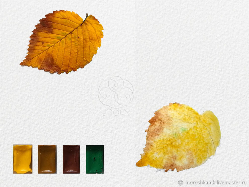 Drawing an Autumn Leaf with Watercolours, фото № 9