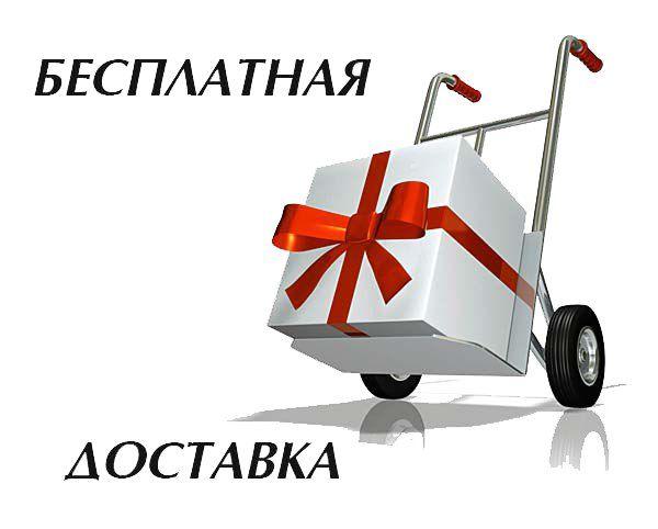 подарок на новый год, акции и распродажи