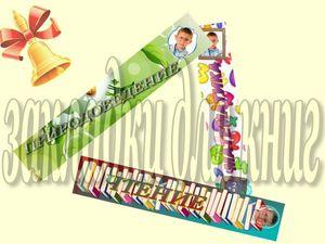 Индивидуальные закладки для книг. Ярмарка Мастеров - ручная работа, handmade.