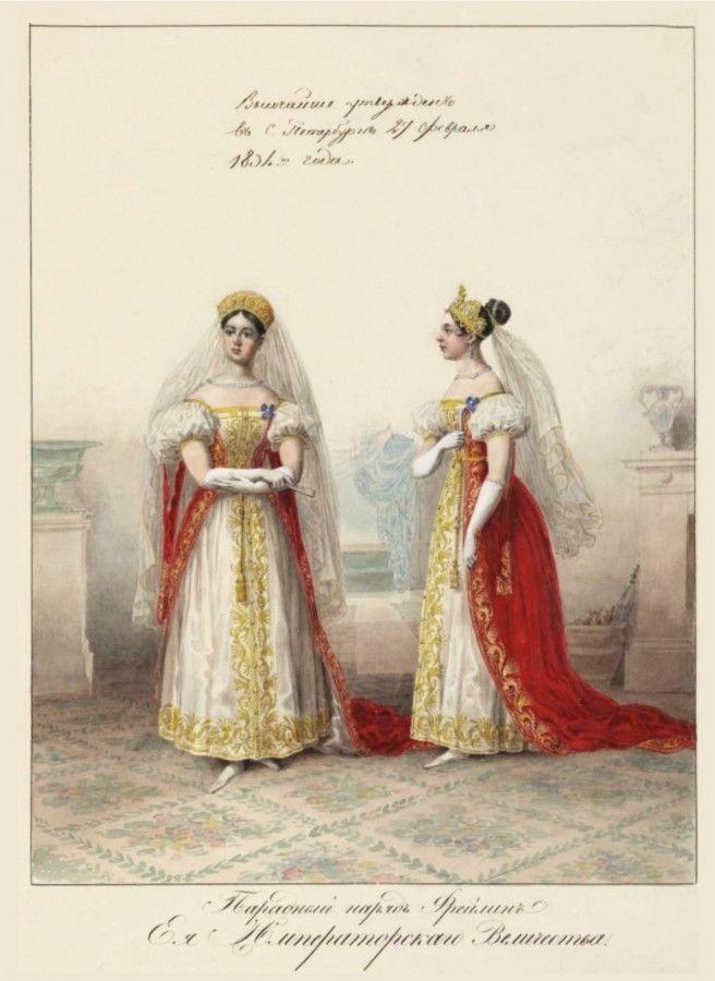 Придворное форменное платье. Часть 1, фото № 12