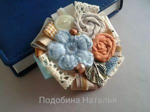 Текстильные брошечки,готовые работы | Ярмарка Мастеров - ручная работа, handmade