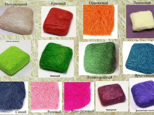 Сизаль разных цветов и рафия натуральная | Ярмарка Мастеров - ручная работа, handmade