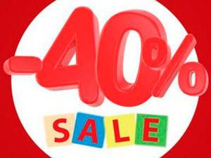СКИДКА-40% на ВСЕ от указанных цен только 21-22 мая!. Ярмарка Мастеров - ручная работа, handmade.