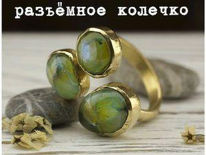 Разъёмное кольцо с камнями | Ярмарка Мастеров - ручная работа, handmade