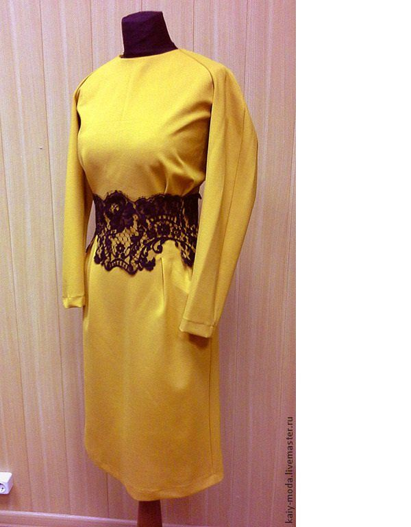 аукцион, аукцион на платье